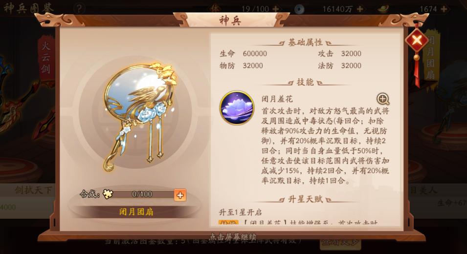 screenshot_20200225_183734